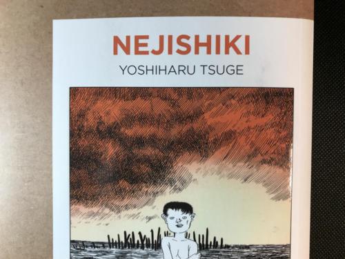 Nejishiki - Portada detalla superior
