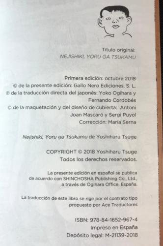 Nejishiki - Créditos