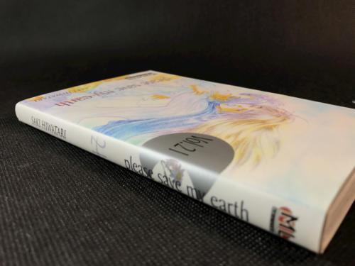 PSME - Lateral Vol. 21