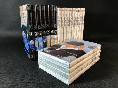 PSME - Colección Completa 3