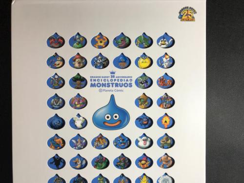 DQuest 25º Enc.Monstruos - Portada Cofre Detalle