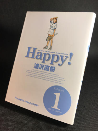 Happy! - Vista Portada