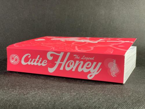 Cutie Honey - Lomo Sin Sobrecubierta