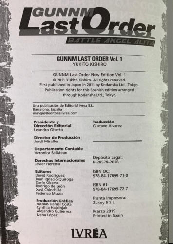 Gunnm Last Order - Créditos