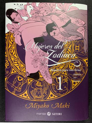 Mujeres del Zodíaco - Portada