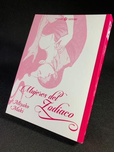 Mujeres del Zodíaco - Portada Vista sin Sobrecubierta