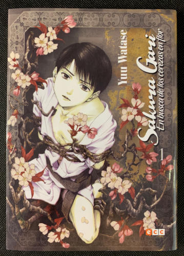 Sakura Gari. ECC (2019)