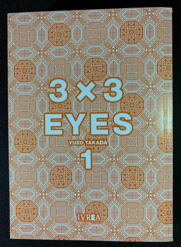 3x3 Eyes - Cubierta Sin Sobrecubierta
