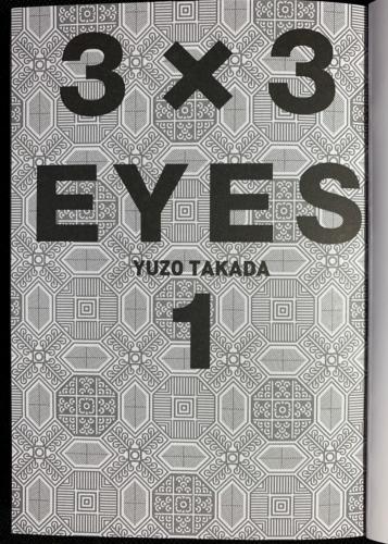 3x3 Eyes - Portadilla Principal