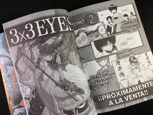 3x3 Eyes - Avance