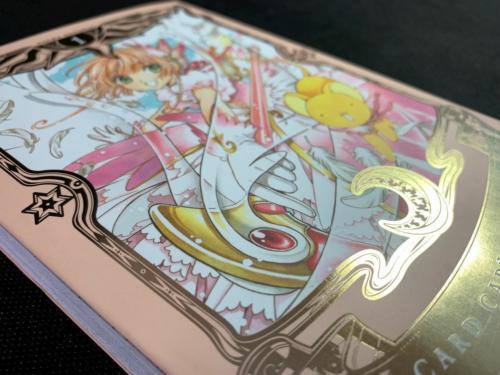 CardCaptor Sakura - Portada Detalle 5