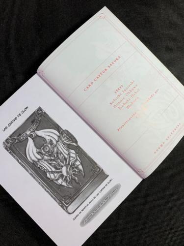 CardCaptor Sakura -Portadilla