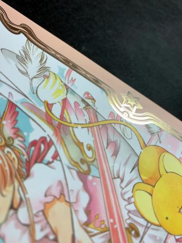 CardCaptor Sakura - Portada Detalle 4