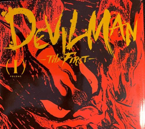 Devilman The First - Detalle Portada